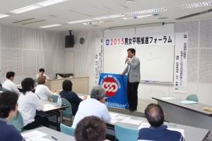 育児休暇の体験談等を語られる山口佐賀県知事