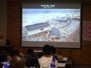 大船渡津波伝承館で津波の恐ろしさを実感