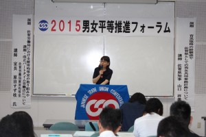佐賀県の現状と課題を説明される佐賀労働局雇用均等室・原田室長
