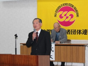 再任が確認された秋山茂樹会長