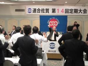 相川会長の音頭によるガンバロー三唱で閉会
