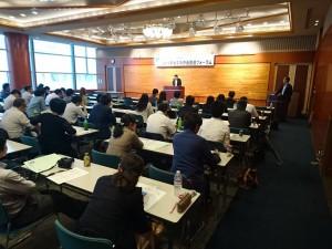 九州・沖縄より総勢60名が参加して開催された2016フォーラム