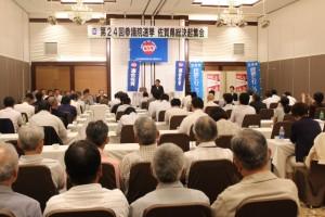 青栁会長より参加者へ理解と協力を求められる