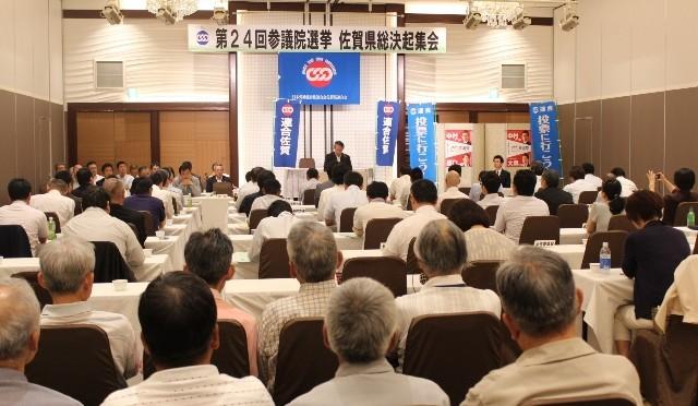 総決起集会にて青栁会長より参加者へ理解と協力を求められる