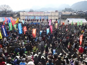 大分県玖珠郡玖珠町(玖珠川河川敷)に総勢4,809名が参集