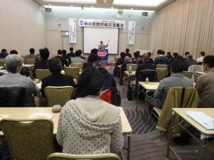 連合本部 須田総合労働局長より問題提起