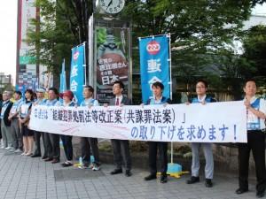 参加した構成組織役員25名が取り下げを求め街宣