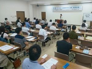 検定前に開催されたワークルール講習(講師/福岡大学法学部 所 浩代 准教授)