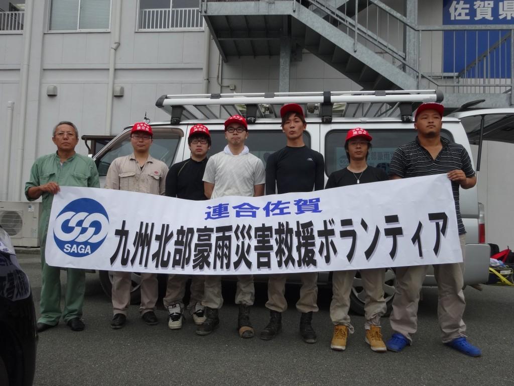 21日(月)基幹労連/名村造船労組6名と向井事務局長(連合佐賀)