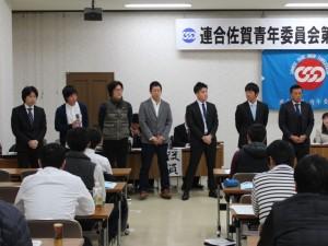 2016年度新役員 右が坂井新委員長(電力総連)
