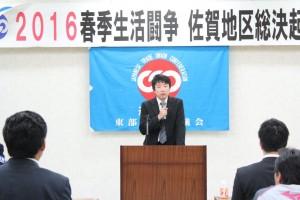 2016.3.24佐賀地区