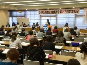 2017方針を提案する秀島副委員長(自治労)