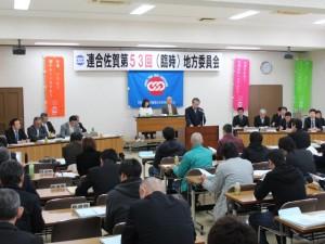 2017春闘への思いを語る青栁会長