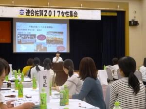 藤田さの思いや考えに共感する参加者